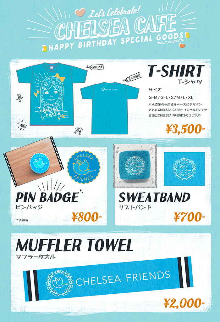 CHELSEA CAFE Vol.2 ~HBDSP~ GOODS