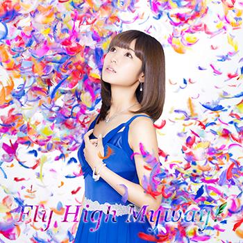 渕上舞 Debut Album「Fly High Myway!」